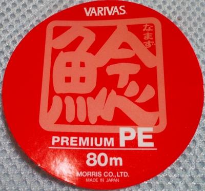 s-P8040147.jpg