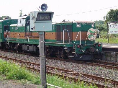 s-P8250012.jpg