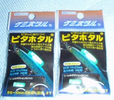 s-P9100043.jpg
