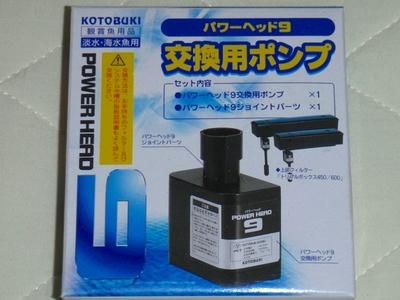 s-PA210063.jpg