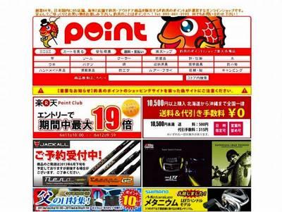 s-honnmono.jpg